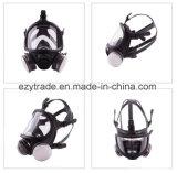 Uに吹きかけるシリコーンのガスマスクの太字の覆面部のマスクの絵画