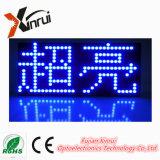 P10 singolo modulo blu di colore LED dello schermo del testo di pubblicità del modulo /Display