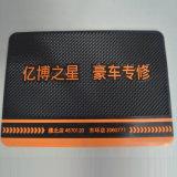 AntislipMat van de Auto van de Onderlegger voor glazen van de Lijst van de Douane van het Embleem van de douane de Rekupereerbare