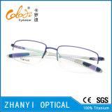 Стекел Eyeglass Eyewear способа рамка Semi-Rimless Titanium оптически (8205)