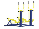 Playground Equipment-Elliptical Trainer (XD-01)