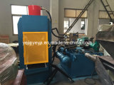 Sbj-200b Vertical Automatic Iron Sawdust Briquetting Machine (フレームの構造)