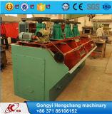 Hot Sell Xjk Vente de systèmes de machines à la flottille de métaux non ferreux