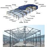 最もよい平面図の門脈フレームライト鉄骨構造の倉庫の建物