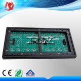 LED表示ボードP10 LED表示モジュールを広告するスクローリングテキストの表示パネル