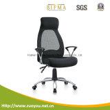 Stoel van de Manager van het Bureau van het netwerk de Comfortabele (A013A)