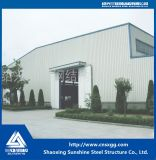 Industrieller Custormized Entwurfs-niedrige Kosten-Stahlvorfabriziertrahmen für Lager
