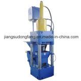 기계를 만드는 금속 조각 칩 쓰레기 압축 분쇄기 연탄 기계 압박