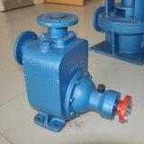 Pompe de pétrole centrifuge marine de série de Cyz