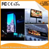 Im Freien videoBildschirm LED-P8 für das Bekanntmachen der China-Fabrik