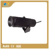 中国新しいデザイン10W LEDロゴプロジェクターライト