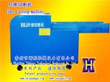 machine de /Chopping de machine de découpage de perte du tissu 800c/machine de déchiquetage