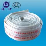Шланг сада PVC шланга воды трубы шланга холстины шланга 1.5 дюймов гибкий