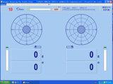 Deux -Plane Axial Flow Machine d'équilibrage ( PHAS - 16 )