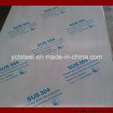 Plaque laminée à chaud d'acier inoxydable du SUS 304