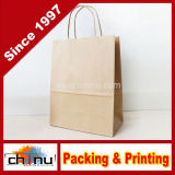 Kraft Paper Bag in Store, Spot Goods (2132)