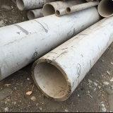 pipe sans joint de l'acier inoxydable 310S avec la qualité