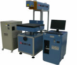 良質3Dのダイナミックなジーンズおよびズボンレーザーのマーキング機械(GLD-100)