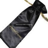 Высокомарочный мешок подарка ткани сатинировки с тесемкой