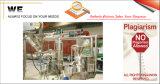 多機能のColloid製造所(K8006008)