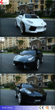 Электрический автомобиль 12V малышей, езда оптовой продажи на управляемой батарее автомобиля ягнится малолитражный автомобиль