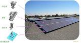 PV 설치 시스템 태양 부류