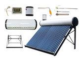 避難させた管の太陽熱コレクターの太陽給湯装置