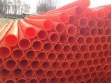 PVC/PE Single-Wall gewölbter Kabel-Rohr-Produktionszweig