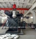 HDPEの水漕のフィルムのブロー形成機械