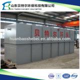 病院の排水処理のプラント、汚水処理機械