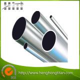 Tube de métal flexible de l'acier inoxydable 316