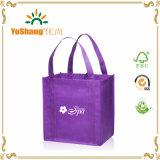 Хозяйственная сумка Eco содружественная Handmade выдвиженческая, Non сплетенный мешок, Non сплетенная хозяйственная сумка