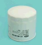 Filter de van uitstekende kwaliteit van de Olie van Delen Chaochai