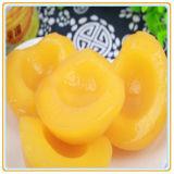 ファクトリー・アウトレットの缶詰にされた黄色いモモ