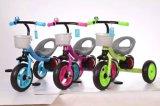 Новый трицикл младенца конструкции, трицикл детей, цикл младенца с нот и свет