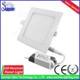 15W 정연한 LED에 의하여 중단되는 천장 또는 아래로 또는 위원회 빛 또는 램프