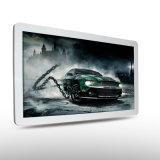 """タッチ画面を広告する1年の保証32 """"完全なHD LCD"""