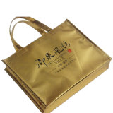 El bolso laminado metálico del regalo del oro, con crea para requisitos particulares y clasifica (14081804)