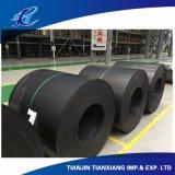 製造CRCの連続的な冷間圧延された黒いアニーリングのコイル