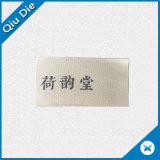 Fait dans l'étiquette de coton estampée par Chine pour des accessoires de vêtement