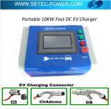 Chademoのコネクターを持つ10kw携帯用EVの充電器