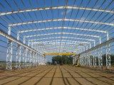 鉄骨構造のプレハブの大きいスパンの研修会か倉庫