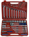 Heißes Sale-77PC Berufsschlüssel-Kontaktbuchse-Hilfsmittel-Set (FY1077B)