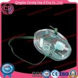 Masque protecteur de nébuliseur avec le tube