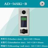 ビデオドアの電話シェル(AD-56SKI-B)