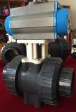 PVCアクチュエーター使用法のための二重連合球弁