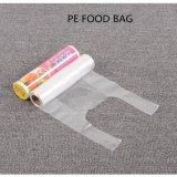 Мешки продукции еды HDPE/LDPE/PE пластичные устранимые