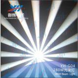 Lumière de faisceau de la lumière 280W d'étape de DMX