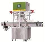 ヨーグルトのゼリーの飲料のための自動コップの詰物そしてシーリング機械