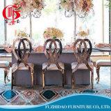 의자를 식사하는 무한대 금 스테인리스 결혼식